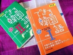 初級�U&中級�T (1).jpg