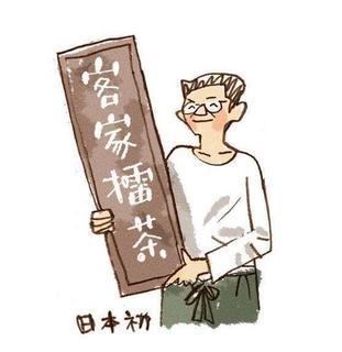 松茶商店松本さん似顔絵.jpg