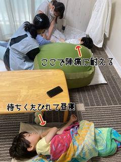 陣痛助産師さんのサポート.jpg